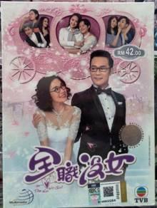 TVB HK DRAMA DVD The No No Girl