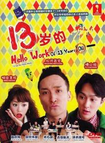 DVD JAPAN DRAMA Hello Work of 13 Years Old
