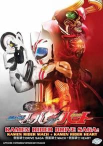 DVD Kamen Rider Drive Saga Kamen Rider Mach +Heart
