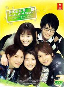 DVD JAPAN DRAMA Honey and Clover