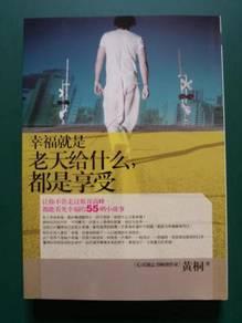 Book 09