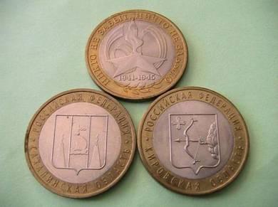 Russian Bi-metallic Coin 10 rubles 2005/06 & 09(B)