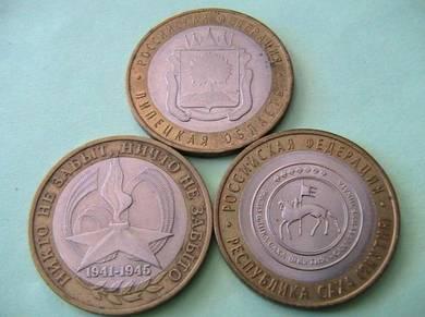 Russian Bi-metallic Coin 10 rubles 2005/06 & 07