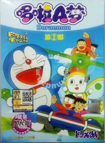 DVD CARTOON DORAEMON Nobita Box 2 Chinese