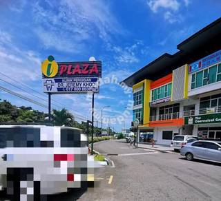 I plaza commercial office unit