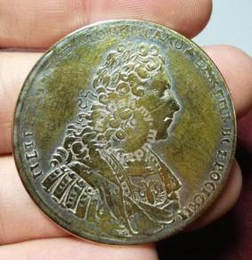 Russia Old Coin Year 1723
