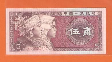 5 JIAo XI16652320 CHINA 1980 GVF