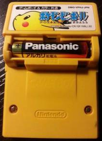 GameBoy Game Boy Color Pokemon Pinball Red & Blue