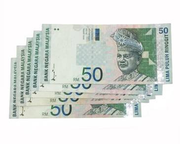 Old RM50 note