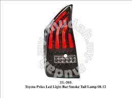 Toyota prius tail lamp led light bar