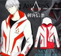 Ubisoft Assassin creed hoodie jacket