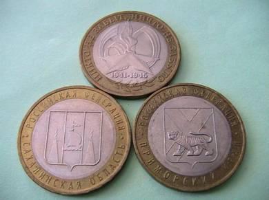 Russian Bi-metallic Coin 10 rubles 2005 & 2006