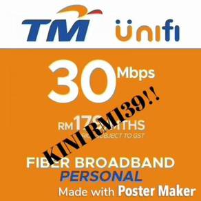 Hot unifi internet 30mbps deal