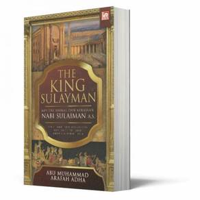 The King Sulayman