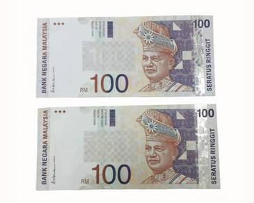 Old RM100 note