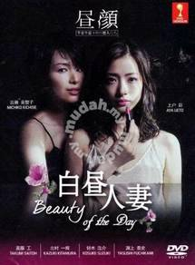 DVD JAPAN DRAMA Beauty Of The Day