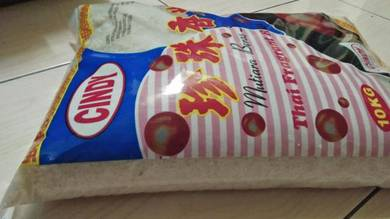 New Thai Fragrant Rice Beras Wangi Siam 10kg