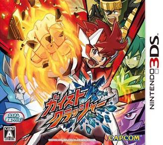 New & Sealed Gaist Crusher (Japanese) game for 3DS