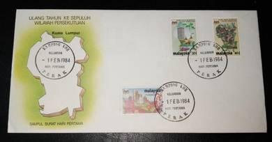 FDC 10 Tahun Kuala Lumpur 1984