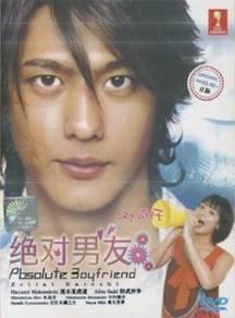 DVD JAPAN DRAMA Absolute Boyfriend