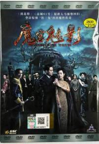 DVD Phantom of The Theater (Malay sub)