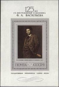 1975 125th Birth Anniv F.A.Vasilev Russia Stamp UM