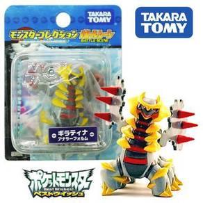 Nintendo Takara Tomy Legendary Pokemon Giratina