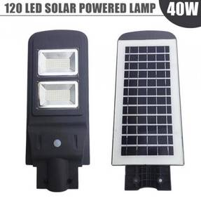 New All-in-one 40W Solar Powered Lamp