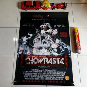 Poster CHOWRASTA Limited Edition 2015