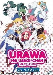 DVD ANIME Urawa no Usagi-Chan Vol.1-12End