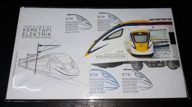 FDC Keretapi Elektrik 2018