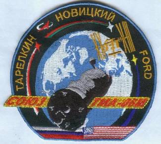 NASA Soyuz TMA-06M Kazbek Russia Human Space Patch