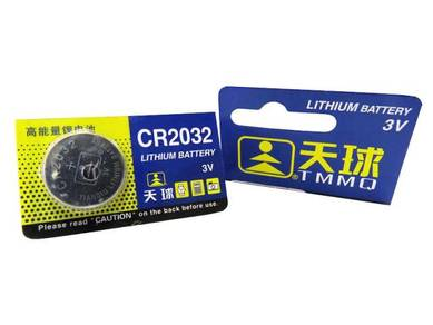 TMMQ 3V Lithium Battery (1 Pc) CR2032