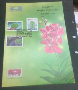 Card Commonwealth Forestry Overprint Msia 1993