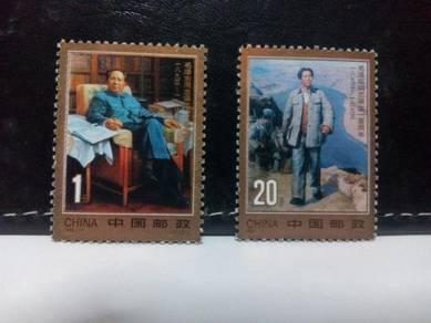 1993 China Stamp, Mao