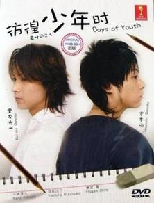 DVD JAPAN DRAMA Days of Youth
