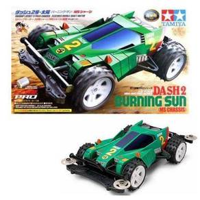 Tamiya 18628 1/32 Mini 4WD JR Dash-2 Burning Sun
