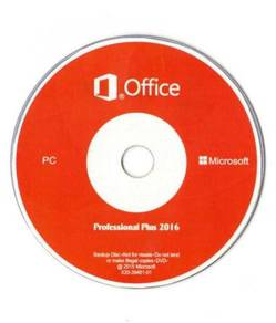 Microsoft Office 2016/2019