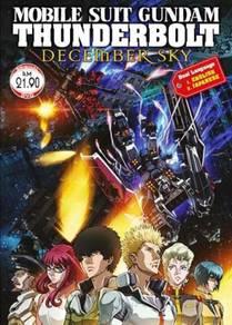 DVD ANIME Gundam Thunderbolt December Sky
