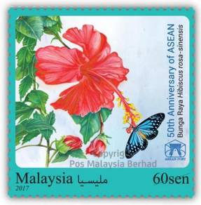 Mint Stamp 50th Anniversary of ASEAN Malaysia 2017