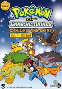 DVD ANIME Pokemon Diamond & Pearl Galactic Battles