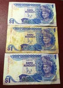 Malaysia Old Banknotes RM 1 Running Number
