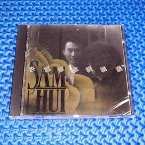 Sam Hui - Gold Collection *T113* [1990] Audio CD