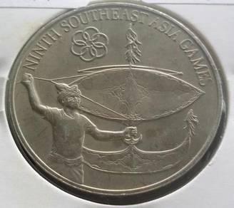 Duit Syiling RM1 Sukan SEA Ke 9 1977 (Item A)
