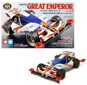 Tamiya Mini 4WD 18075 Dash 001 Great Emperor Premi