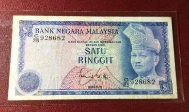 Malaysia Old Banknotes RM 1 Ismail Sign