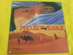 EEQ Laser disc PROJECT EAGLE