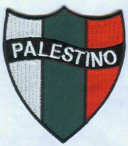 CD Club Deportivo Palestino Chile Football Patch