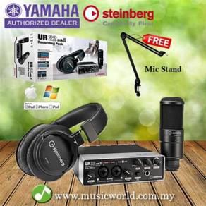 Yamaha steinberg ur22 mkii studio recording pack v