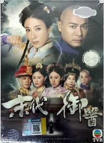 DVD TVB HK Drama The Last Healer In Forbidden City